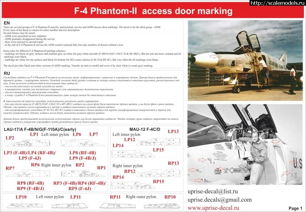 Анонс UpRise: декали F-4 ADM/L-39/A350/Tornado ADV/C-45/Hunter&МиГ-17/F-82 Закрыть окно