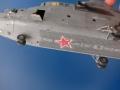 Звезда 1/72 Ми-26