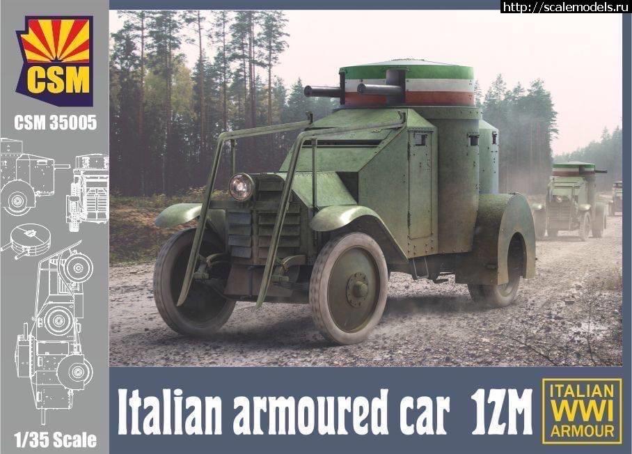 Copper State Models Бронеавтомобиль Lancia 1ZM 1/35 - Литники Закрыть окно