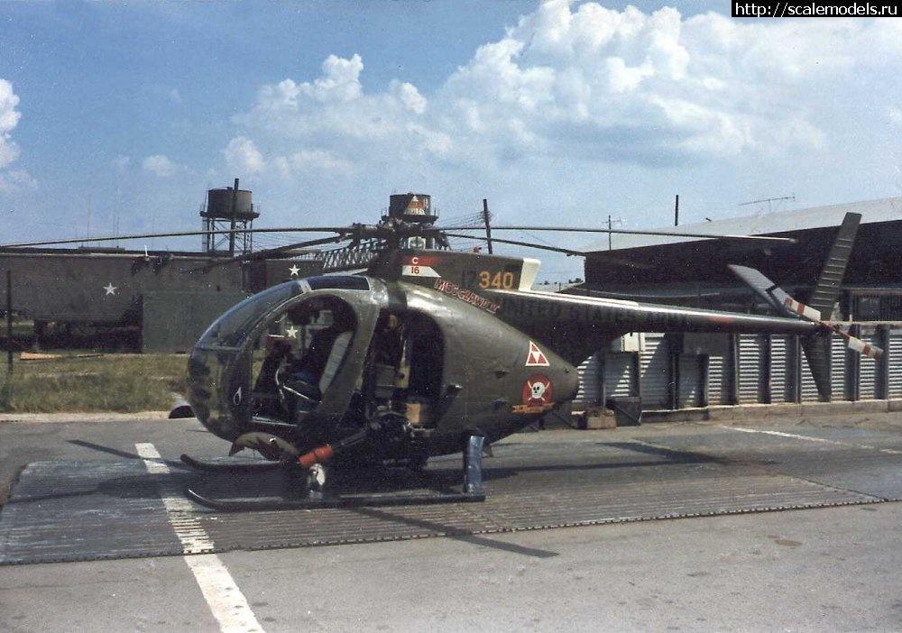 #1644723/ Italeri 1/72 OH-6A Cayuse(#14530) - обсуждение Закрыть окно