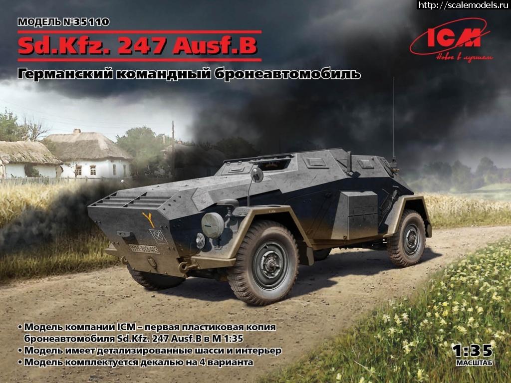 ICM 1/35 Sd.Kfz. 247 Ausf.B Закрыть окно