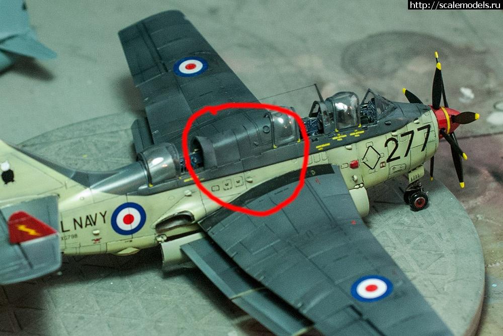 #1648627/ Revell 1/72 Fairey Gannet ECM.Mk.6.(#14573) - обсуждение Закрыть окно