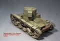 Конверсия 1/35 Танк Т-26 с башней с малой кормовой нишей