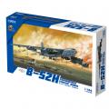 Анонс Great Wall Hobby 1/144 Boeing B-52H Stratofortress - литники