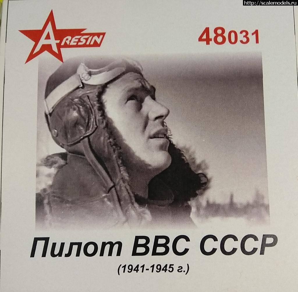A-Resin 1/48 Пилот ВВС СССР (1941-1945) Закрыть окно