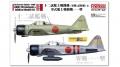 Fine Molds 1/72 A6M1 Zero Prototype
