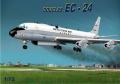 Анонс Mach2 Douglas DC-8 в масштабе 1/72