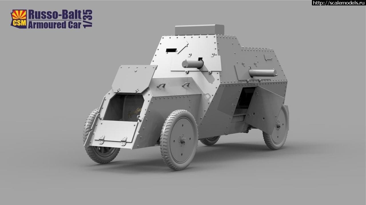 Анонс Copper State Models 1/35 бронеавтомобиль Руссо-Балт Закрыть окно