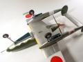 Meng 1/72 Mansyu Ki-98