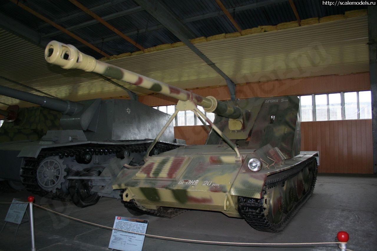 Walkaround САУ Waffentrager 88 mm Pak 43/3, Танковый музей, Кубинка, Россия Закрыть окно