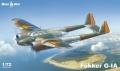Анонс Mikromir 1/72 Fokker G1