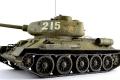 RFM 1/35 Т-34/85 - Танк китайских добровольцев