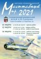 Выставка Масштабный мир 2021 в Санкт-Петербурге