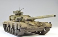 Конверсия 1/35 Т-64А