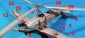 Kora Models 1/72 Советский вспомогательный автожир ЦАГИ А-6