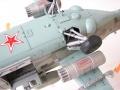 Звезда Ми-24В 1/48