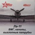 A-Resin 1:48  Винтомотроная группа Ла-11 для модели ARKmodels