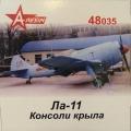 A-Resin 1:48  Консоли крыла Ла-11 для модели ARKmodels
