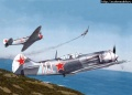 Голосование: Самолёты ВВС РККА Великой отечественной войны 1941-1945 гг.