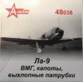 A-Resin 1/48 Винтомоторная группа Ла-9 для модели ARK
