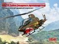 В процессе ICM 1/32 AH-1G Cobra (позднего производства)