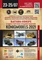 Выставка-конкурс стендовых моделей KonigModels 2021