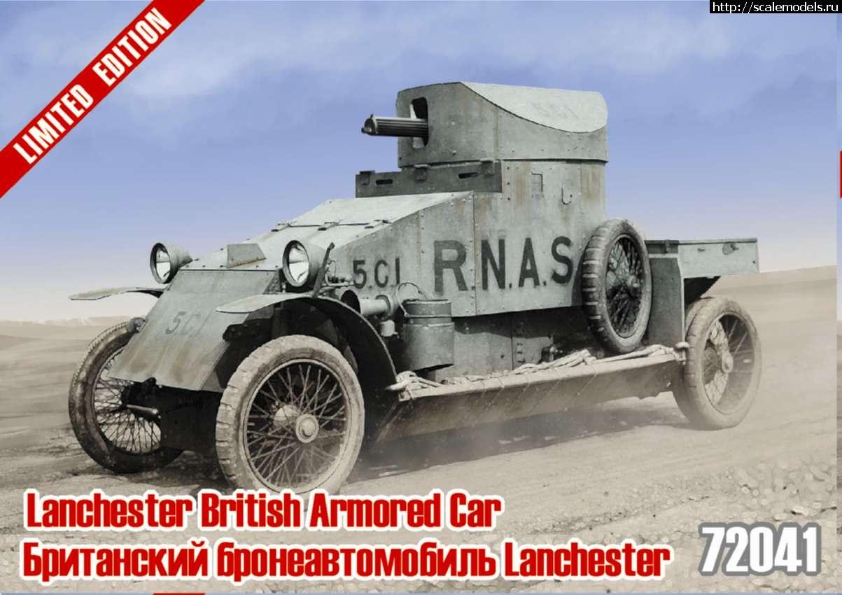 Анонс Zebrano 1/72 Lanchester British Armored Car Закрыть окно