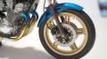 Tamiya 1/12 Honda CB 750F