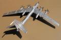 Trumpeter 1/144 Ту-142М3