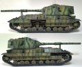 Amusing hobby 1/35 British Tank Destroyer FV215B (183) - Воо