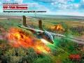 Скоро: ICM 1/48 OV-10А Bronco