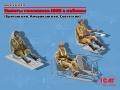 Скоро: 1/32 Пилоты союзников II МВ в кабинах