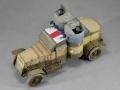 Miniart 1/35 Austin 1918 pattern c интерьером