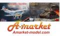 Новинки AMG, Mini Art