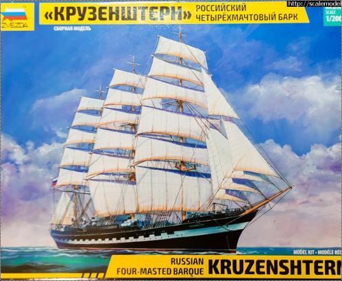 Обзор <b>Звезда</b> 1/200 <b>четырехмачтовый</b> барк Крузенштерн ...