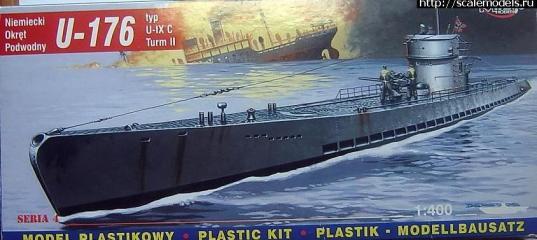 немецкая лодка u-571
