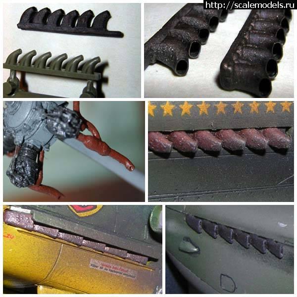Выхлопные патрубки чрезвычайно важны при создании реалистично выглядящей модели.  Несмотря на свои небольшие размеры...