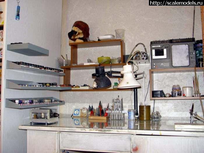 Место для инструментов в квартире