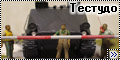 Testudo - Машина инженерной разведки