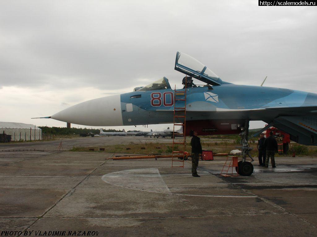 Су-33 : w_su33 : 1789