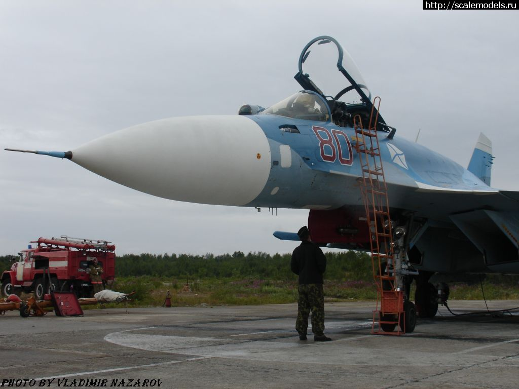 Су-33 : w_su33 : 1790