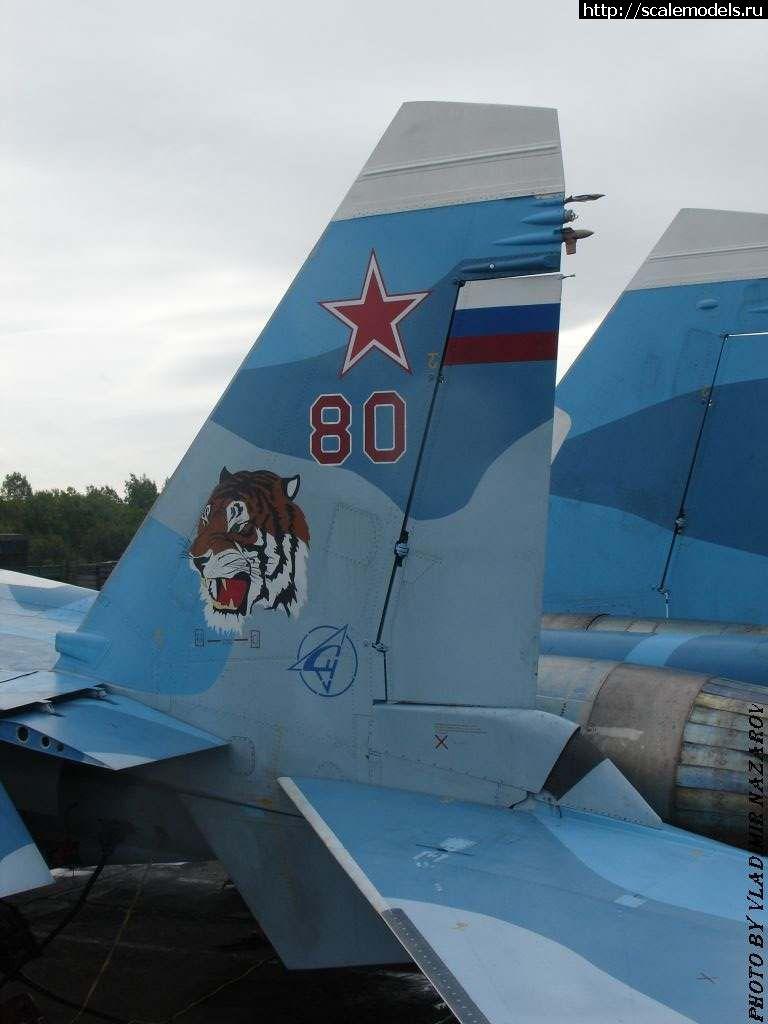 Су-33 : w_su33 : 1792