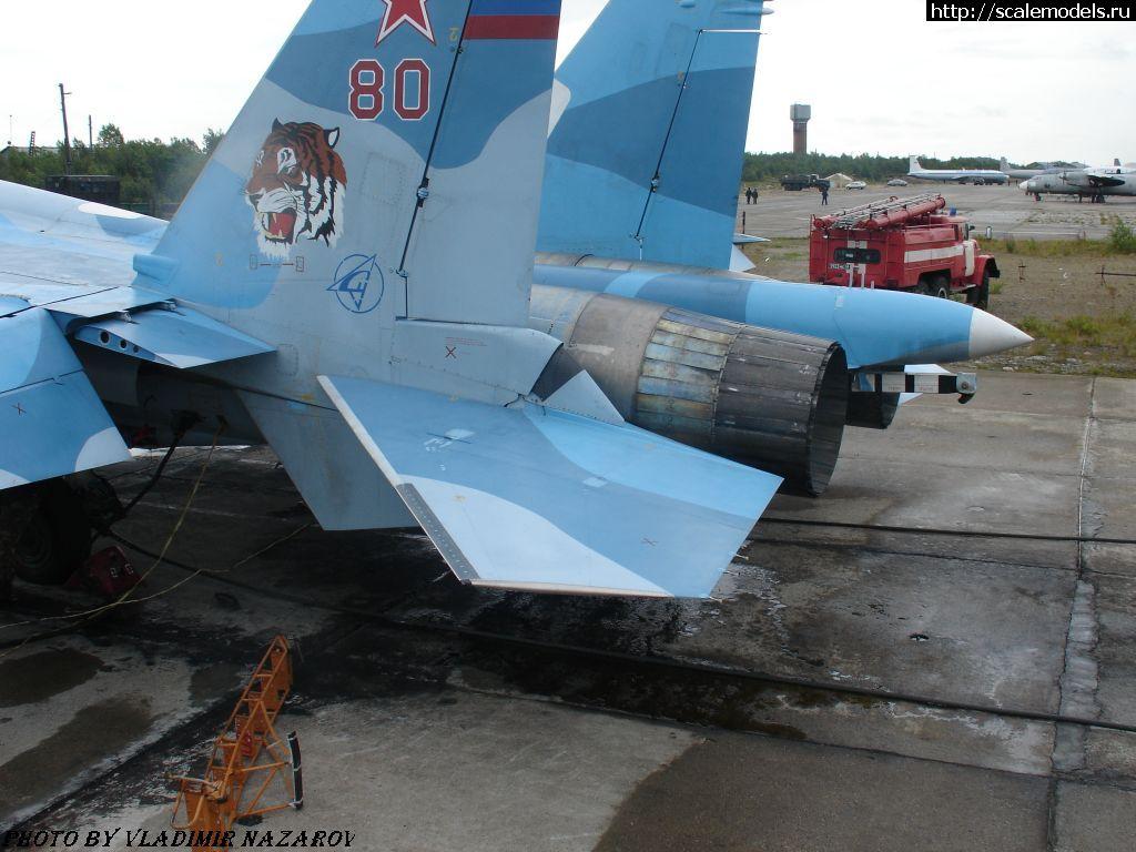 Су-33 : w_su33 : 1793