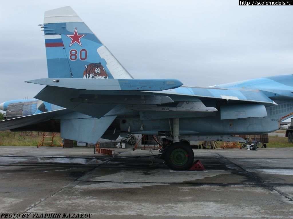 Су-33 : w_su33 : 1797