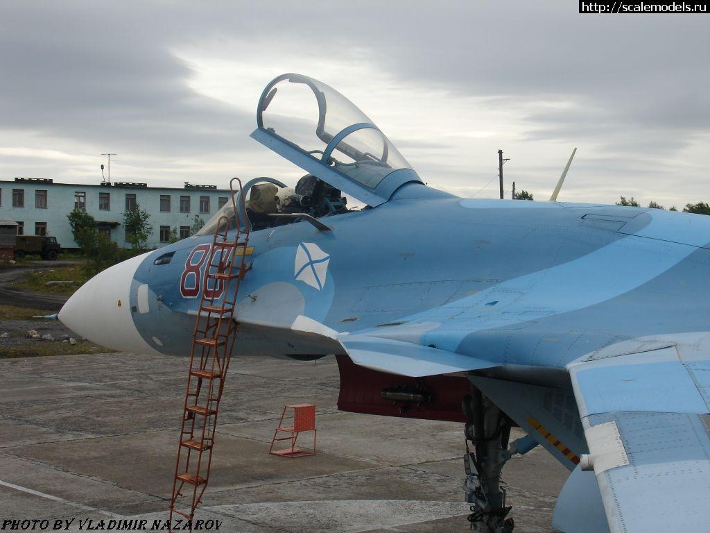 Су-33 : w_su33 : 1827