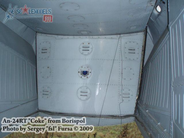 An-24T Borispol : w_an24rt_borispol : 24420