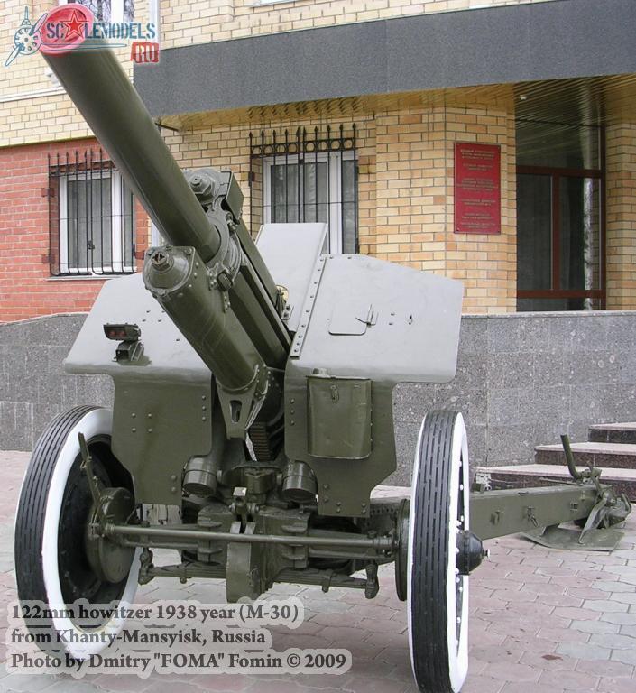 122 мм гаубица М-30 (Ханты-Мансийск) : w_122howitzerM30_khanty : 19078
