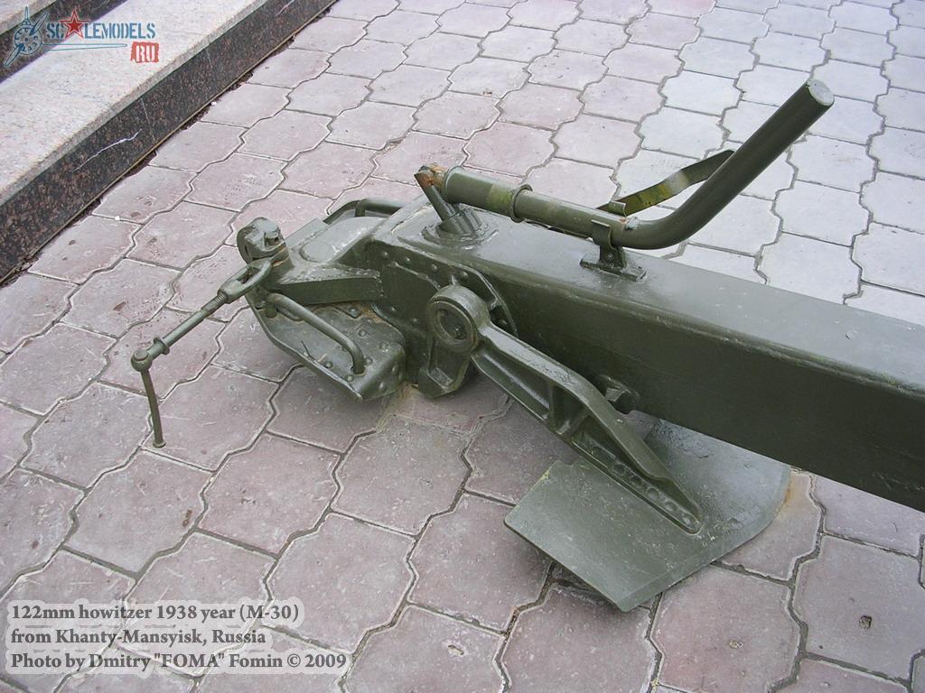 122 мм гаубица М-30 (Ханты-Мансийск) : w_122howitzerM30_khanty : 19090