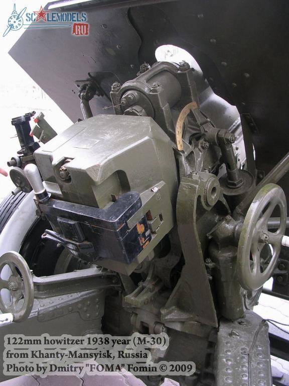 122 мм гаубица М-30 (Ханты-Мансийск) : w_122howitzerM30_khanty : 19112