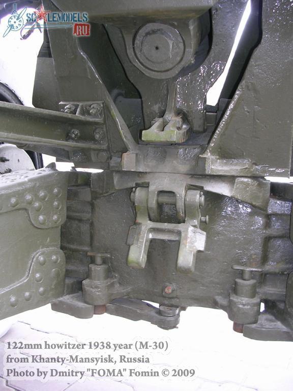 122 мм гаубица М-30 (Ханты-Мансийск) : w_122howitzerM30_khanty : 19123